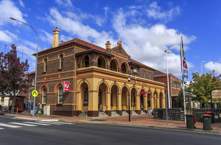 The heritage listed Post Office Building was erected in 1880 in Victoria Free Classical pallazo architecture with a stuccoed arched loggia, in Armidale, NSW, Australia