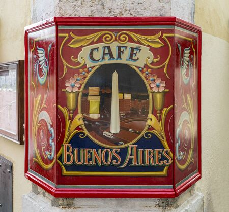 View of the romantic Cafe Buenos Aires, one of the preferred restaurants in the Baixa-Chiado area of the old city of Lisbon, Portugal