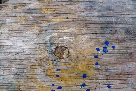 dirty: Dirty Wooden Background