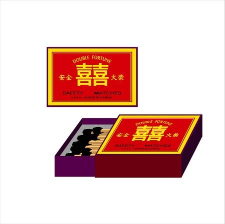 caja de cerillas: Ilustraci�n vectorial de China Hong Kong vieja caja de cerillas