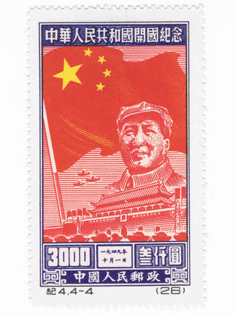 Chinese postage stampe with image of Mao Zedong.