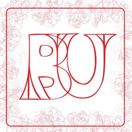 bu: BU monogram in an orchids frame, red letters illustration on white Illustration