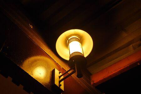 Beautiful Lamp in the Night