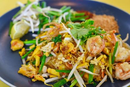 Fried Rice Sticks with Shrimp