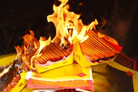 Burned Gold Paper