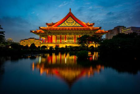 night scene of National Theater and Concert Hall, Taipei, Taiwan photo