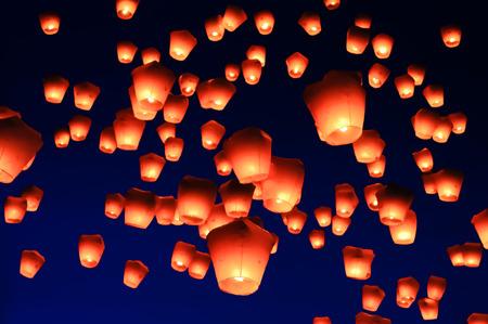 타이페이, 대만 핑시 스카이 등불 축제
