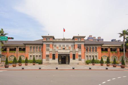 municipal: Hsinchu Municipal Government Hall in taiwan Stock Photo