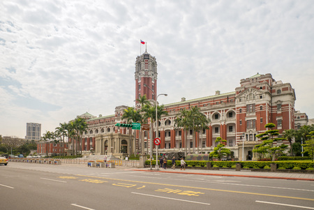 The Presidential Office Building in Taipei, Taiwan