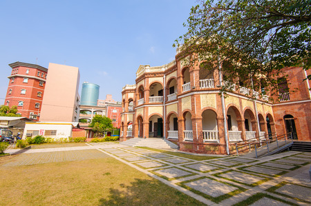 magistrate: Tainan County Magistrate Residence Editorial