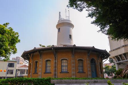 oficina antigua: Antiguo Observatorio Tainan Tiempo