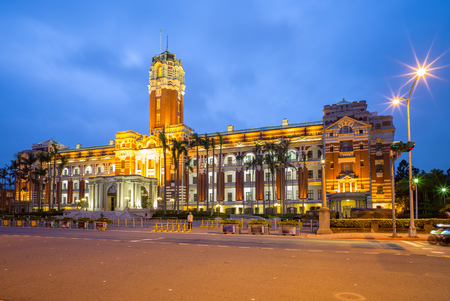 presidential: The Presidential Office Building in Taipei, Taiwan