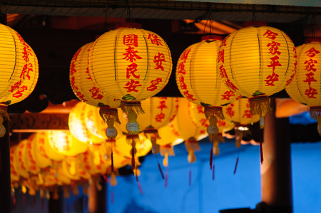 temples: chinese lanterns Stock Photo