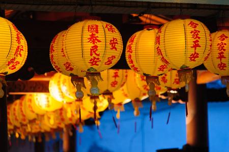 temple: chinese lanterns Stock Photo