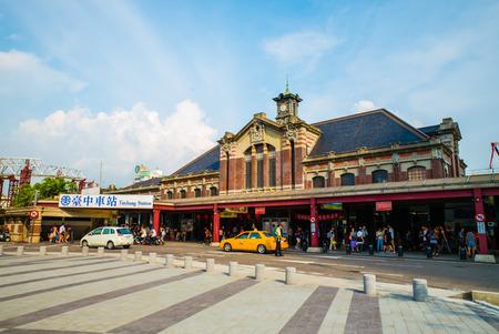 台湾の台中駅 報道画像