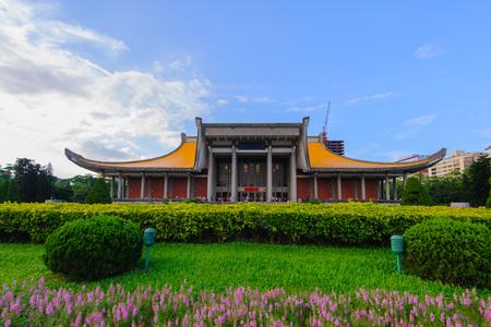 dr: Dr. Sun Yat-Sen Memorial Hall in Taipei