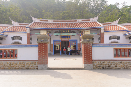 Traditional House with Chinese words The Hakka Compound in Miaoli Editorial