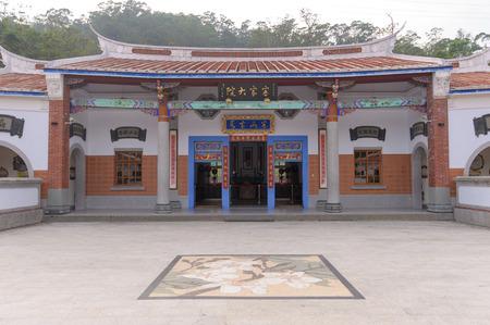 中国の伝統的な家の言葉」、Hakka 化合物苗栗で