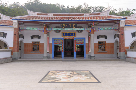 Traditional House with Chinese words The Hakka Compound in Miaoli 報道画像