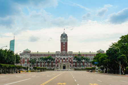 president office building in taipei, taiwan Stock Photo