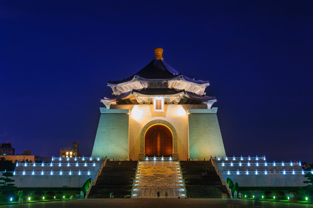 chiang kai shek memorial hall: night scene of chiang kai shek memorial hall in Taipei, Taiwan