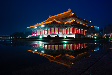 concert hall: night scene of National Theater and Concert Hall, Taipei, Taiwan Editorial