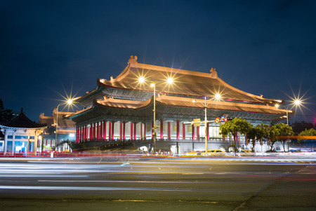 immense: night scene of National Theater and Concert Hall, Taipei, Taiwan Editorial