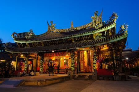 night view of Bao An temple in Taipei, Taiwan
