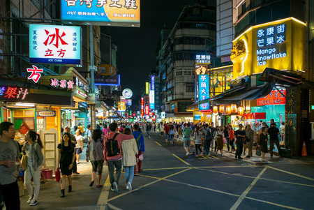 night view of Yong kang Street Night Market, where is a dining destination in Taipei. Editorial