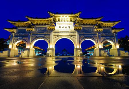 chiang kai shek memorial hall: Front gate of Chiang Kai Shek memorial hall in Taipei