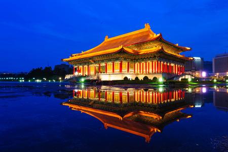 taiwan: night scene of National Theater and Concert Hall, Taipei, Taiwan Editorial