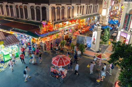 Vue nocturne de Chinatown à Singapour Banque d'images - 50546482