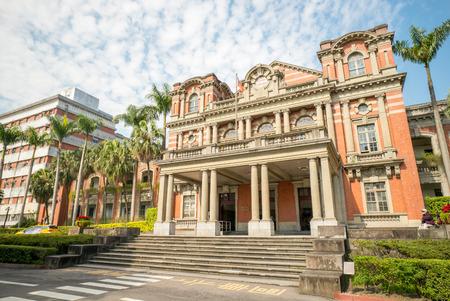 Hospital care: taiwan university hospital building in taipei