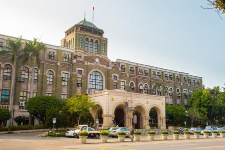 oficina antigua: Judical Yuan de Taiw�n en la ciudad de Taipei Editorial