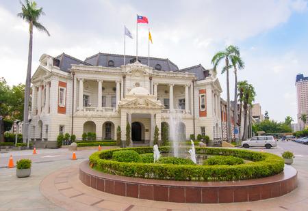 oficina antigua: Taichung ayuntamiento