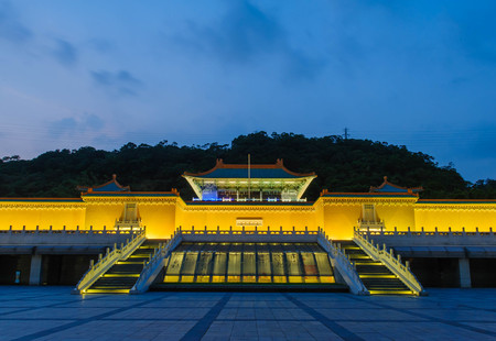 museums: Night scene of National Palace Museum in Taipei, Taiwan