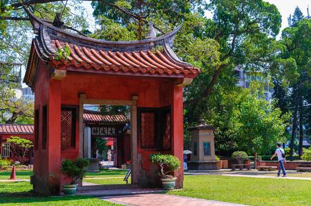 台湾・台南の孔子廟 写真素材 - 50845892