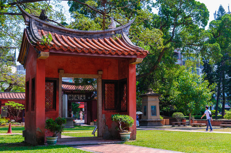 Confucius Temple in Tainan, Taiwan Stock Photo