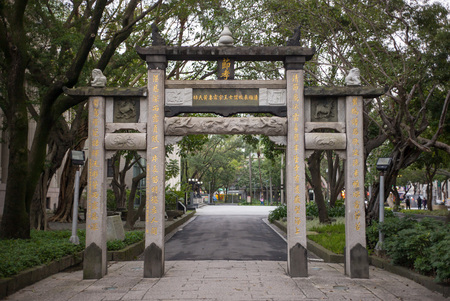 chastity: Memorial arch of Chastity in Taipei. Stock Photo