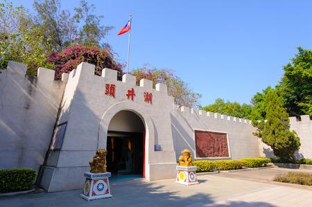 台湾金門県の Hujingtou の戦い博物館。1989 年にオープンしました。