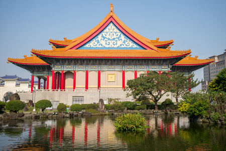 taiwan: National Theater and Concert Hall, Taipei, Taiwan