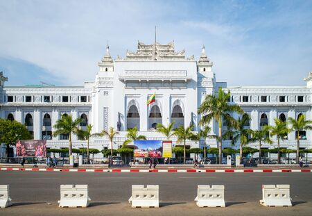 Yangon City Hall in Yangon, Myanmar Stock Photo