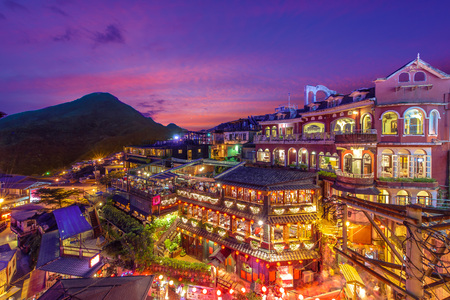 night scene of Jioufen village, Taipei, Taiwan Stock Photo