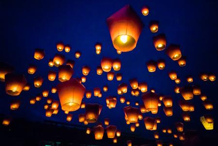 Pingsi Sky Lantern Festival a Taipei, Taiwan Archivio Fotografico - 60328398