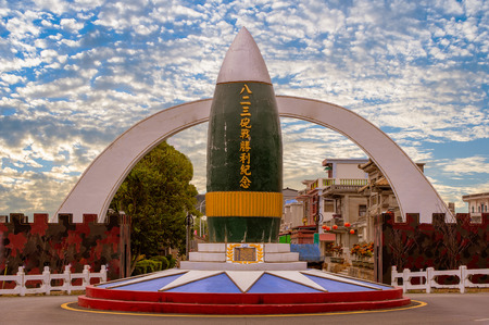 battle monument of Second Taiwan Strait Crisis in Kinmen, Taiwan