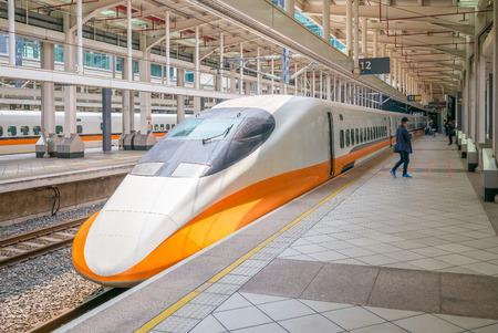 Taiwan High Speed ??Rail Zuoying Station platform