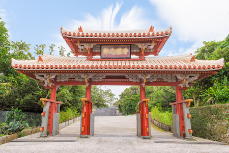 Shureimon gate of the Shuri in okinawa, japan