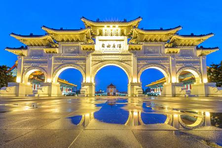 Front gate of Chiang Kai Shek memorial hall in Taipei