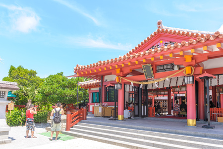 Naminoue Shrine in okinawa, japan 版權商用圖片 - 64637986