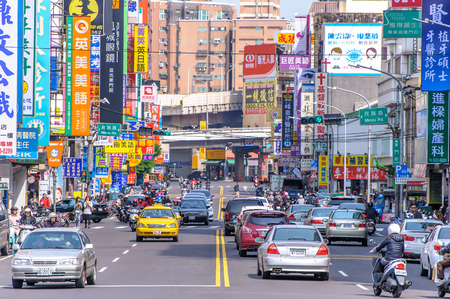 administered: street view of hsinchu city. It is administered as a provincial city within Taiwan.